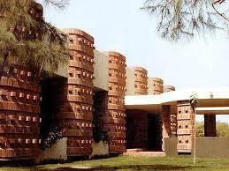 Ecole de Bibliothécaires, Archivistes et Documentalistes (EBAD)